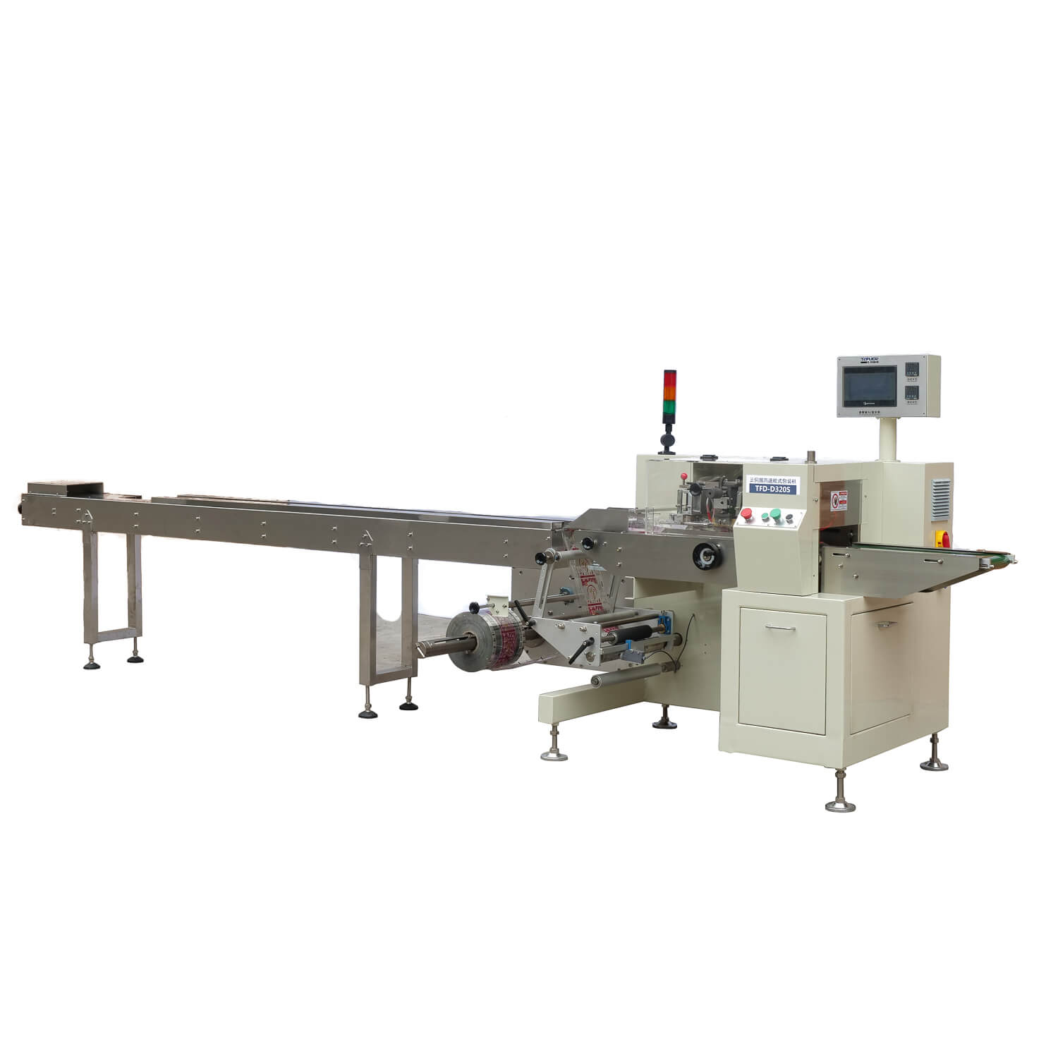 Factory Hot Sale Medical Mask Packaging Line Equipment With High Packaging Efficiency